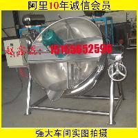 豆浆蒸煮锅 电加热豆浆蒸煮锅 不锈钢设备 食品设备