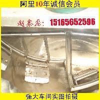 凉皮夹层锅 强大专业供应设备