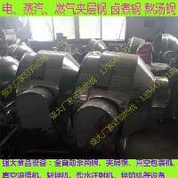 炖肉锅 炒菜 煮鸭蛋锅 工地烧水锅 不锈钢生产厂家
