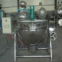火锅底料炒锅 强大夹层锅 厂价直销带搅拌夹层锅 包装机