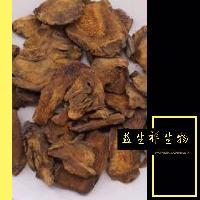 大黄提取物10:1 大黄酵素粉 大黄浸膏 益生祥厂家现货包邮