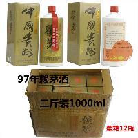1997年赖茅酒2斤装(贵州白酒)