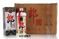 53°陈年1992年郎酒500ml