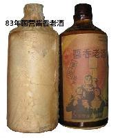 83年酱香老酒(茅台工艺)