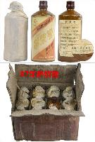 贵州87年茅浆窖酒(纸浆包)