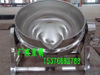 不鏽鋼可傾式夾層鍋 自動高溫攪拌電加熱夾層鍋