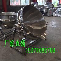 可倾搅拌夹层锅 立式夹层锅 燃气夹层锅