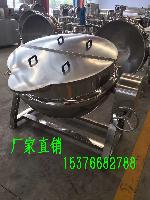 八宝粥搅拌熬制锅 带盖搅拌米粥熬煮夹层锅