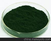 厂家供应着色剂叶绿素铜钠天然提取叶绿素铜钠