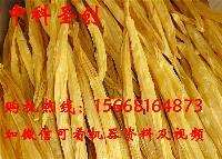 腐竹生产加工设备 中科全自动腐竹油皮生产线设备