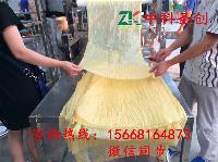 全自动腐竹机价格 蒸汽豆油皮机器 生产腐竹的机器多少钱
