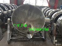 可倾式夹层锅(不锈钢)蒸汽加热,有现货