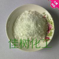 粉状氯化钙 原厂直销二水氯化钙74%含量 水处理药剂片状氯化钙