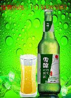 大瓶啤酒/箱装啤酒代理
