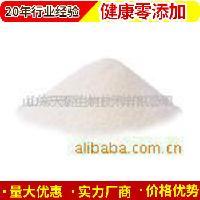 山东天骄凯瑞玛益生菌功能性IMO900低聚异麦芽糖粉25公斤/袋