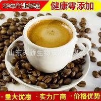 凯瑞玛山东天骄植脂末厂家直供咖啡伴侣C32-3奶精25公斤/袋