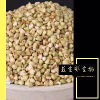 供应苦荞根提取物 金荞麦植物提取物 厂家提取物