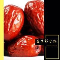 大枣多糖20% 大枣提取物 大枣酵素 供应包邮