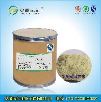 浙江 食品級 乳酸鏈球菌素價格