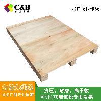 木箱 广州卡板 白云木箱 10年品牌广州财邦木质包装制品公司