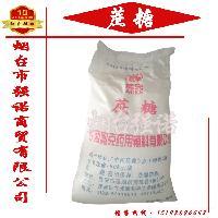 优质食品级蔗糖 奥克 量大从优 大量供应 蔗糖含量99.8%质量保证