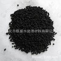 合成工艺载体 污水净化剂 2-4果壳活性炭【网营热销】脱色剂