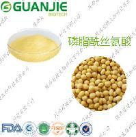 冠捷生物 磷酯酰丝氨酸PS 20%   现货