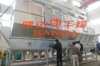 甘露糖专用干燥机