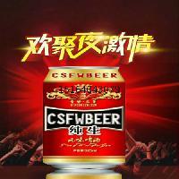 金华低度数低端易拉罐啤酒招商,高利润啤酒代理,精心酿造