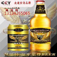 塑包啤酒|易拉罐啤酒|箱装啤酒代理