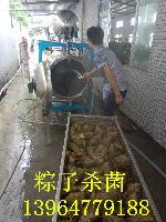 真空包装猪蹄杀菌锅 鸭蛋蒸煮灭菌锅 粽子高压蒸煮锅