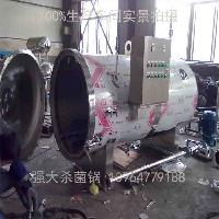 单层杀菌锅 电加热蒸汽杀菌锅 蒸汽半自动杀菌锅 优质杀菌锅厂家