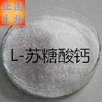 生产厂家直销食品级L-苏糖酸钙