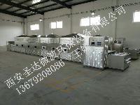 罗汉果微波干燥机厂家批发价格