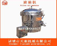 LY-60型炸油濾油機械設備