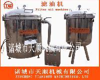 调理食品油炸雪花鸡柳炸油专用油渣真空过滤分离机
