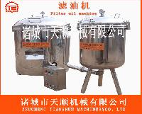 天顺机械TSLY-60食用油过滤机器