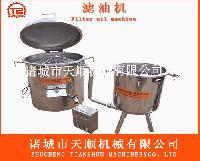 LY-60型泰国炒米炸油高温油颗粒杂质过滤机