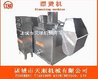 天顺TSDB-1200腐竹漂烫设备(腐竹漂烫机)