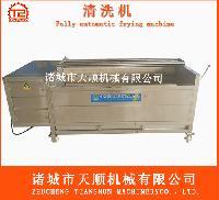 生产紫薯清洗机(苹果清洗机)胡萝卜清洗机