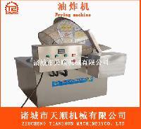 TSBD-10半自动油水混合鸡米花油炸设备