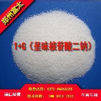 1+G(呈味核苷酸二钠)生产厂家,1+G(呈味核苷酸二钠)厂家