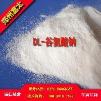 DL-谷氨酸钠价格