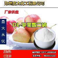 DL-苹果酸二钠价格