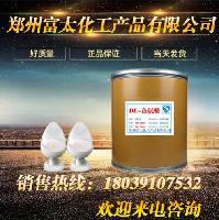 食品级DL-色氨酸河南郑州生产