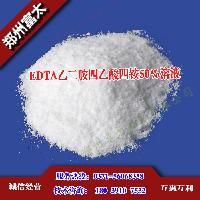 EDTA乙二胺四乙酸价格