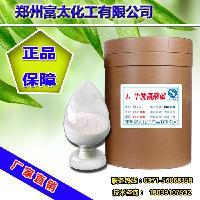 食品级L-半胱氨酸碱价格,L-半胱氨酸碱生产