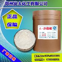 L-谷氨酸生产,L-谷氨酸价格
