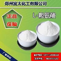 L-赖氨酸生产,L-赖氨酸价格