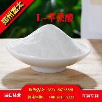 食品级L-苹果酸价格,L-苹果酸生产厂家